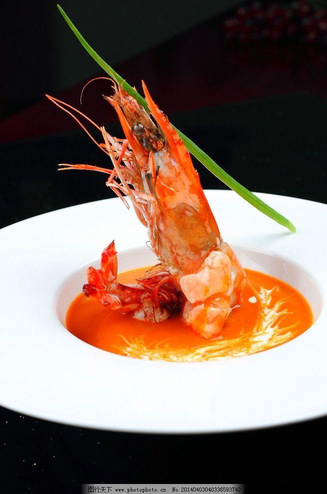 奶油大虾浓汤 西式龙虾汤 大虾浓汤 虾皇汤 西餐美食 西式浓汤 餐饮图片