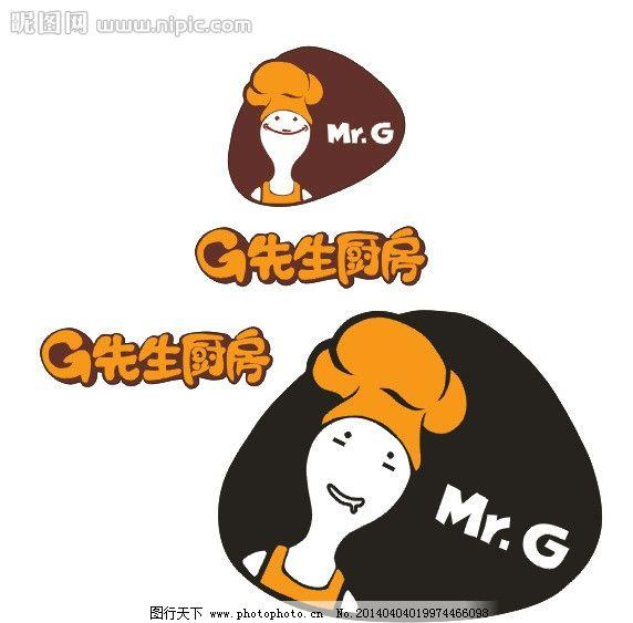 g先生厨房 logo 标志 卡通人物 饭店 mrg 企业logo标志 标识标志图标