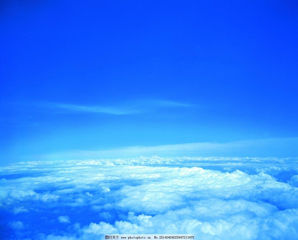 白云中的埃菲尔铁塔ppt