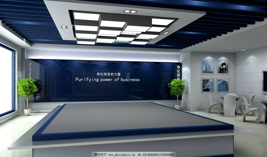 售楼部展厅 售楼部休息厅 3d效果图 售楼部吧台 展厅 售楼部 3d设计