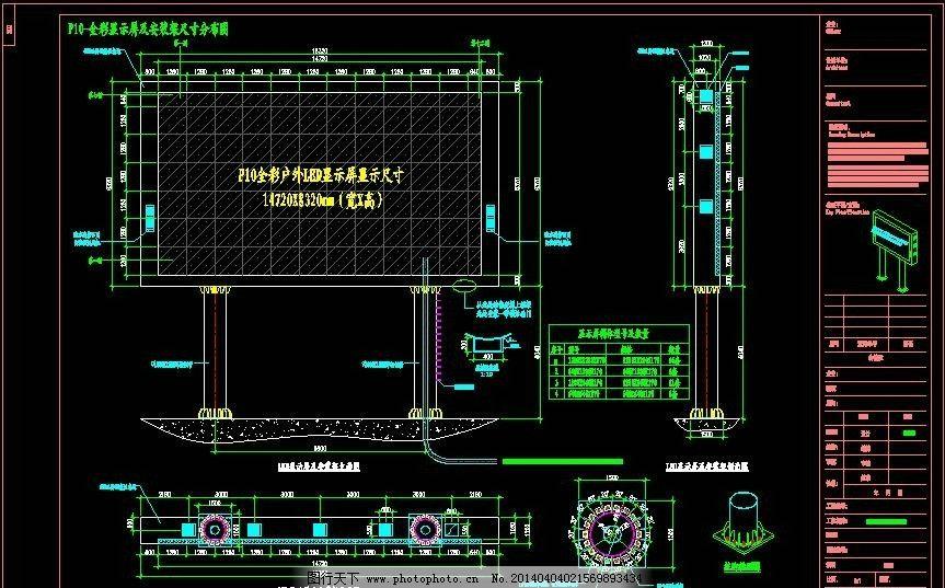 双立柱 led显示屏