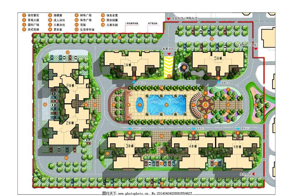 某房地产景观总平面图 景观 园林 绿化        平面图 建筑设计 环境