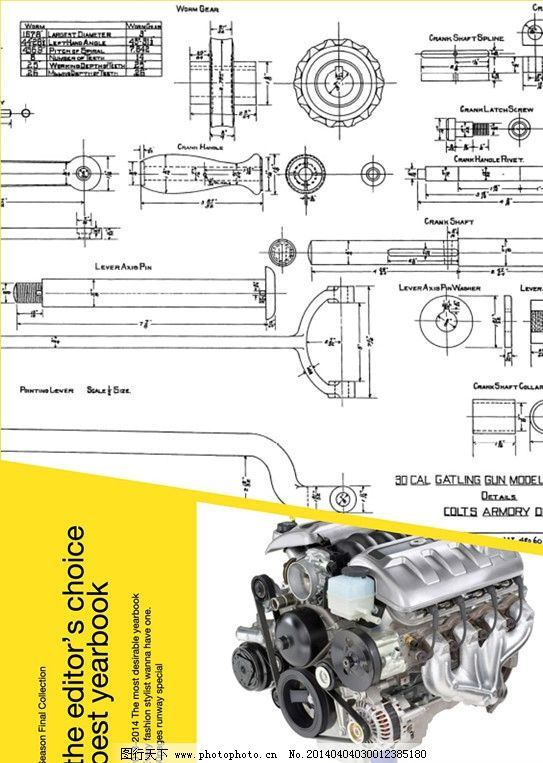 超级发动机图纸 发动机图片