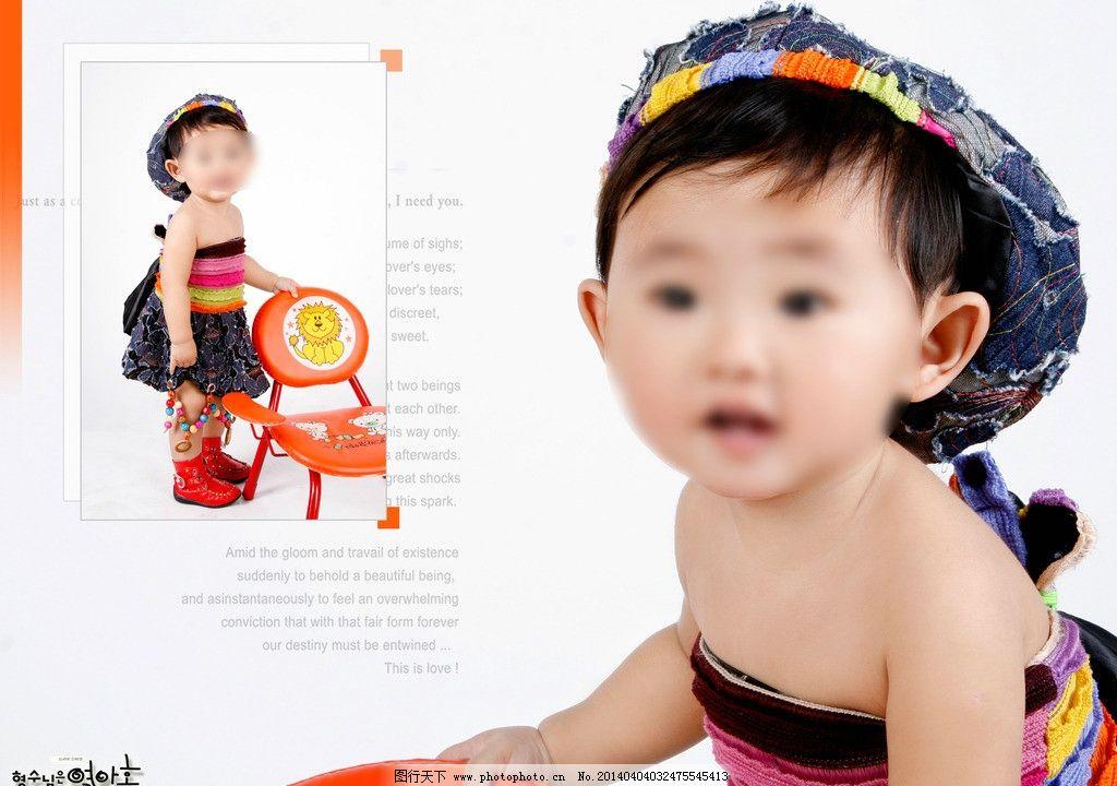 时尚经典儿童模板图片