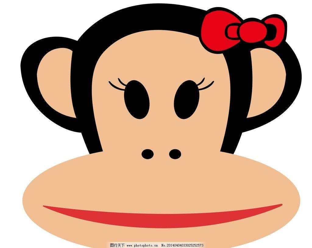 大嘴猴 pink素材 大嘴猴素材 大嘴猴模板下载 蝴蝶结大嘴猴 可爱 卡通