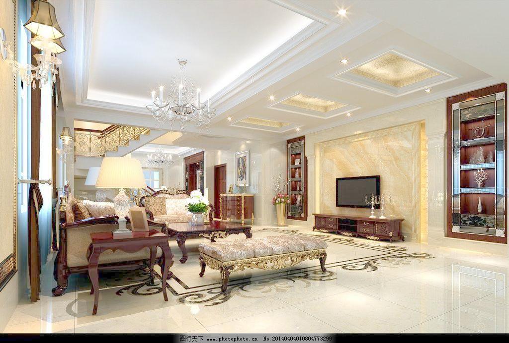 欧式客厅厨房现代 仿古 新中式 欧式客厅厨房现代设计素材 欧式客厅