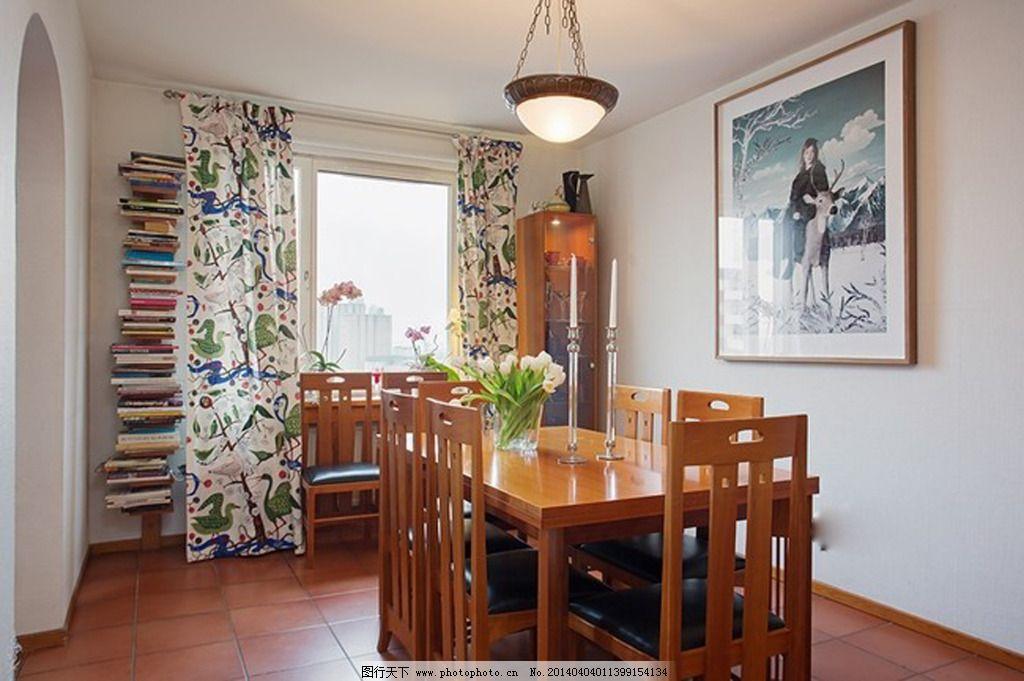 装修效果图素材 装修效果图素材免费下载 窗户 窗帘 房屋 房屋装修