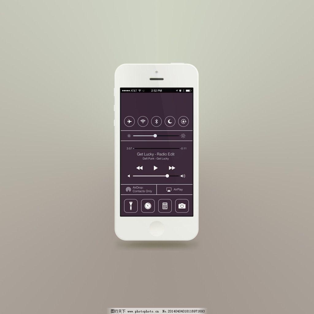 苹果手机免费下载 苹果 手机界面 图标 手机界面 图标 苹果 手机app图片