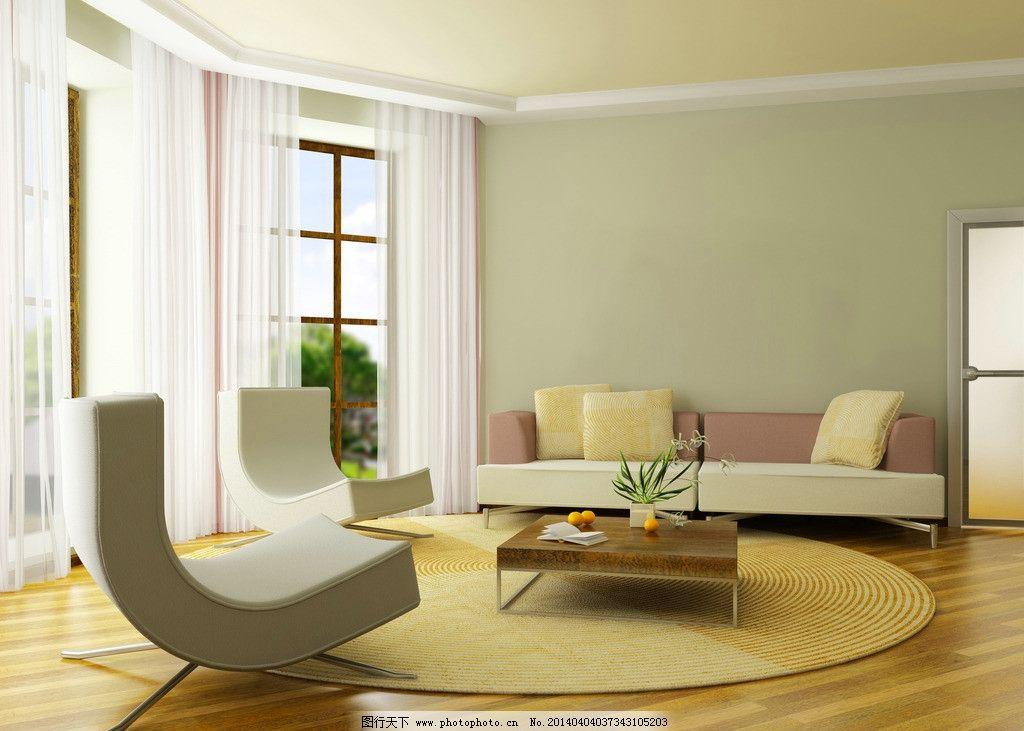 简约客厅 沙发 茶几 窗户