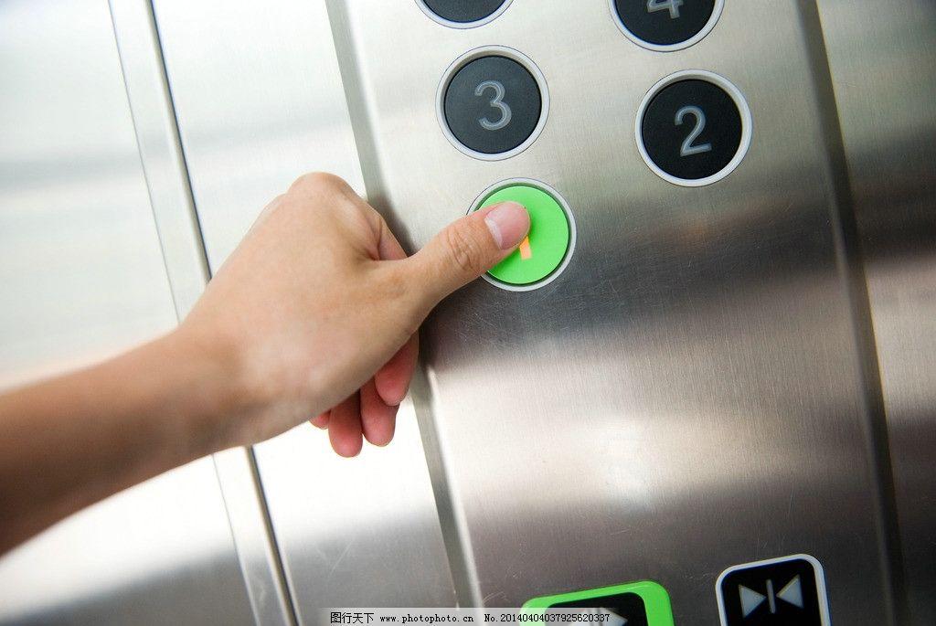 电梯内部 结构 三菱 手势