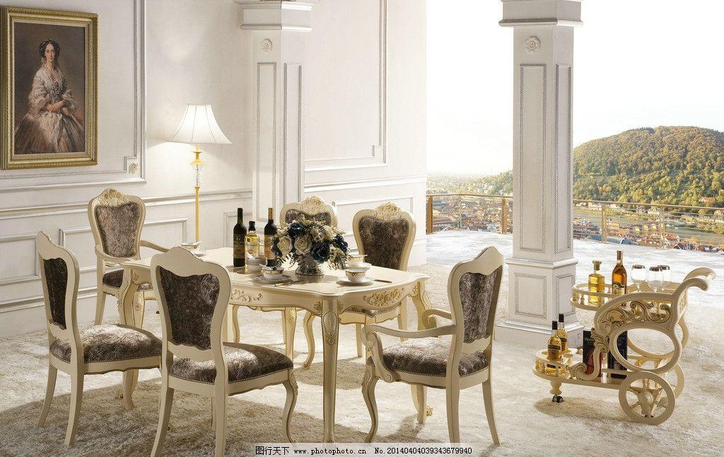餐厅 餐台 餐桌 家具 酒柜 欧式家具 古典家具 家具用品 厨房家具