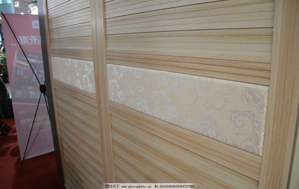 木板柜子图片