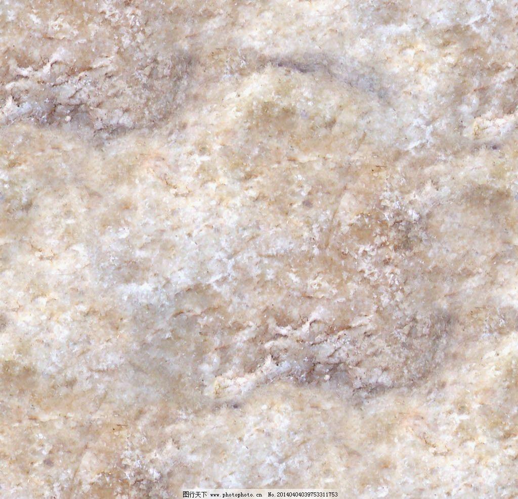 大理石花纹 大理石 建筑材料