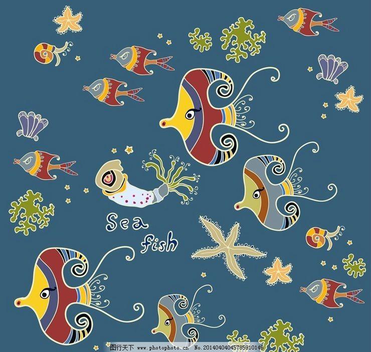小鱼背景海洋生物背景图片