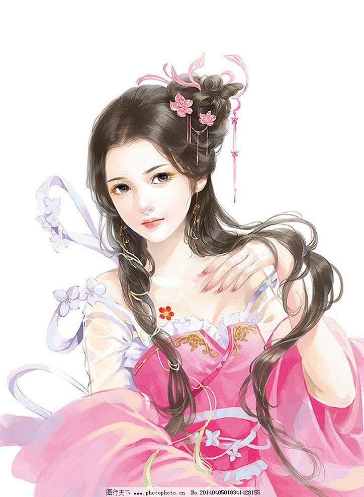 古代手绘美女 女孩 古代