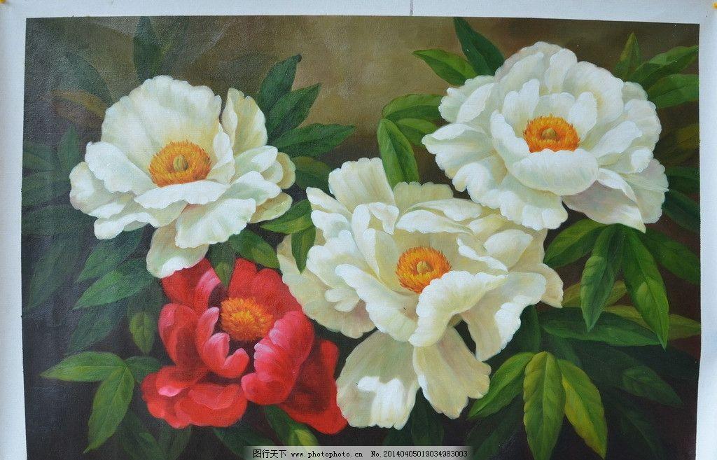 油画花卉 油画 花卉 花瓶 写实花 牡丹 绘画书法 文化艺术 设计 300