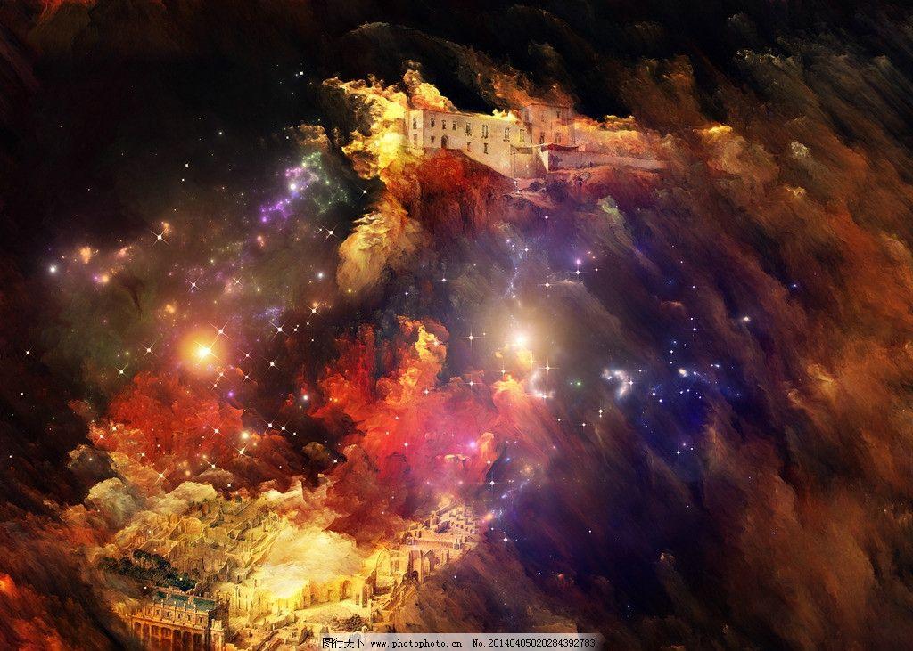 梦幻星空油画水彩画 梦幻 星空 星星 星云 星座 梦幻世界 宇宙 玄幻