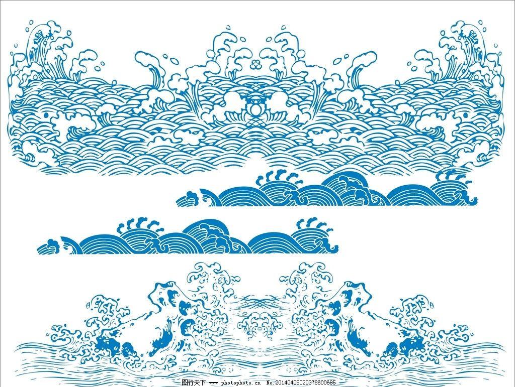 海浪线条简笔画