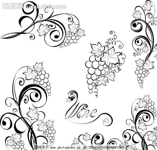 葡萄 葡萄藤 植物花纹 装饰花边 边框 手绘 水果 矢量 生物世界 eps