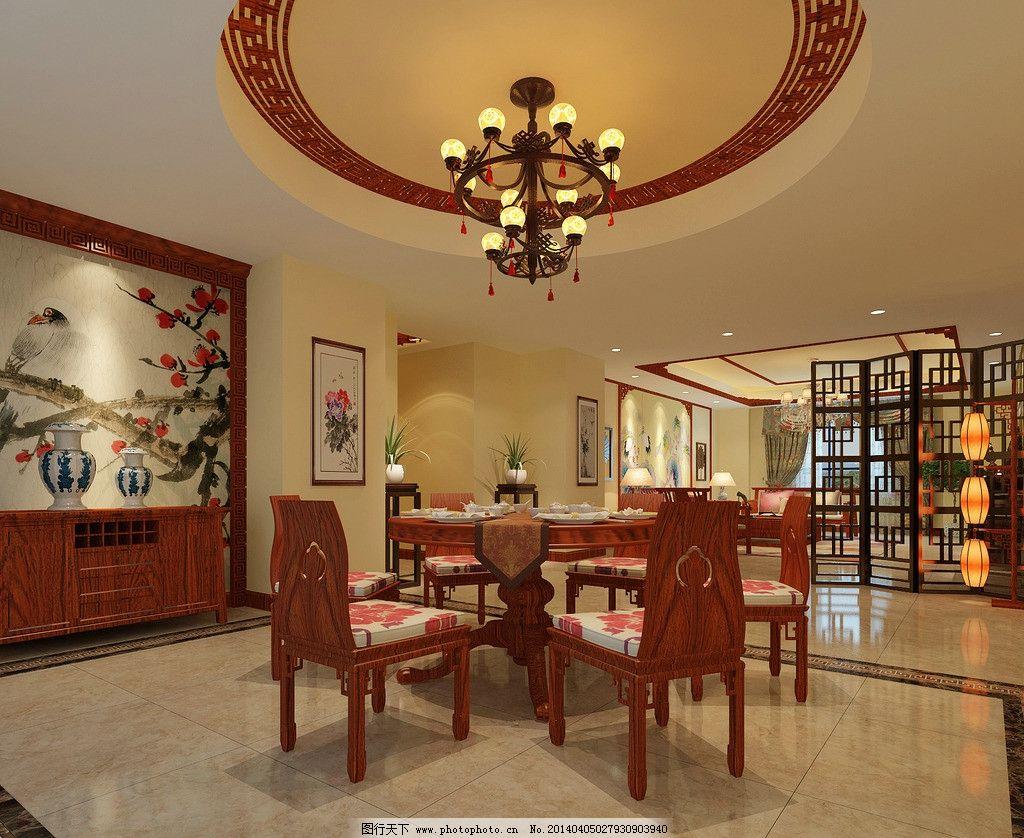 新中式家居餐厅效果图图片