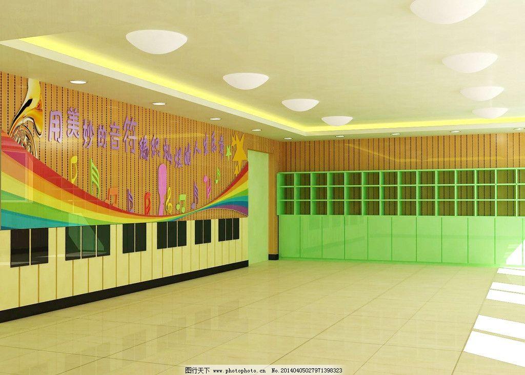 音乐教室图片