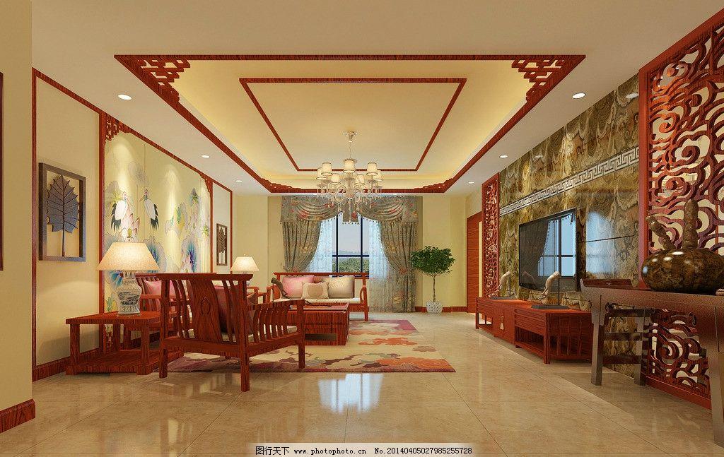 新中式家居客厅效果图 新中式 住宅             典雅 室内设计 环境