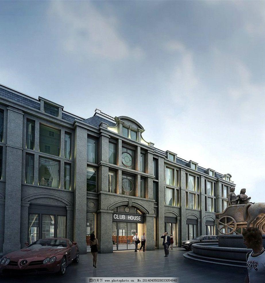 欧式会所建筑图片