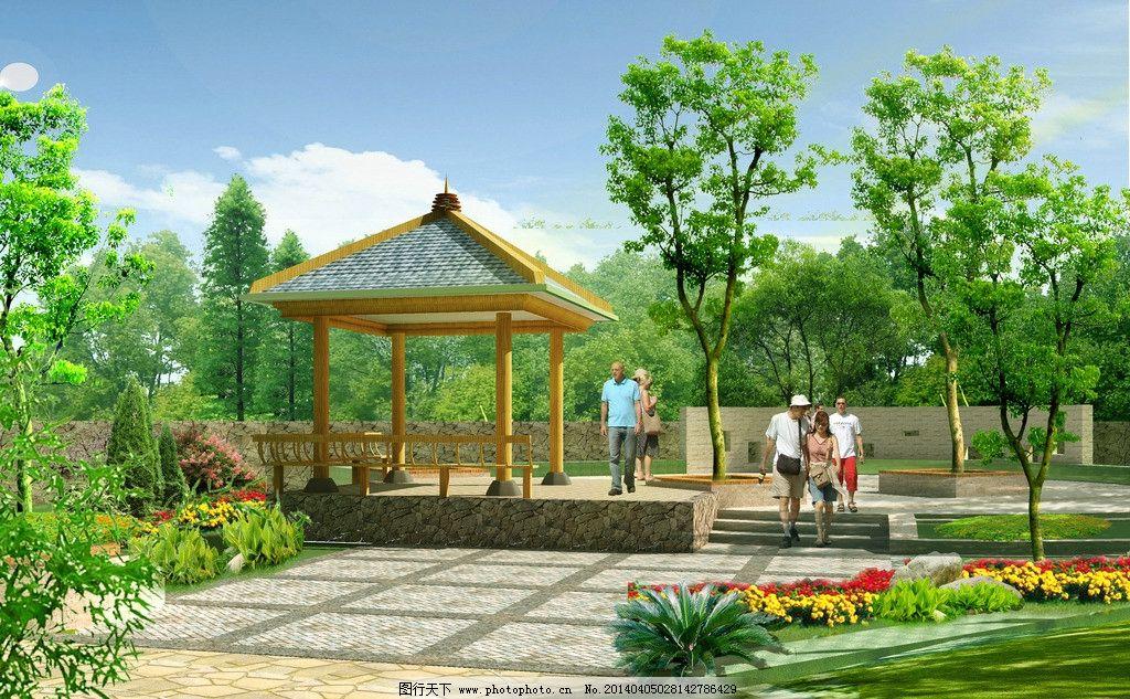 亭子 室外 建筑 设计 效果 景观设计 环境设计 72dpi jpg