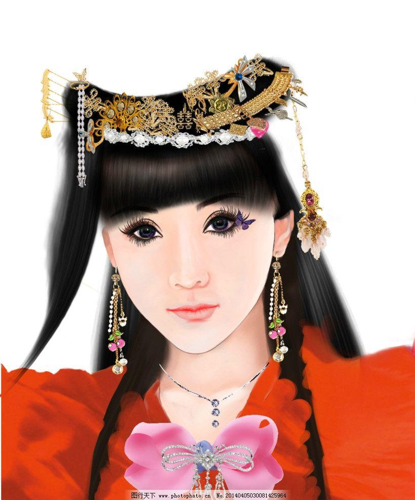 手绘美女 手绘美女素材 金钗 坠子 耳坠 珠宝 金饰 金 黄金 嘴 眼睛