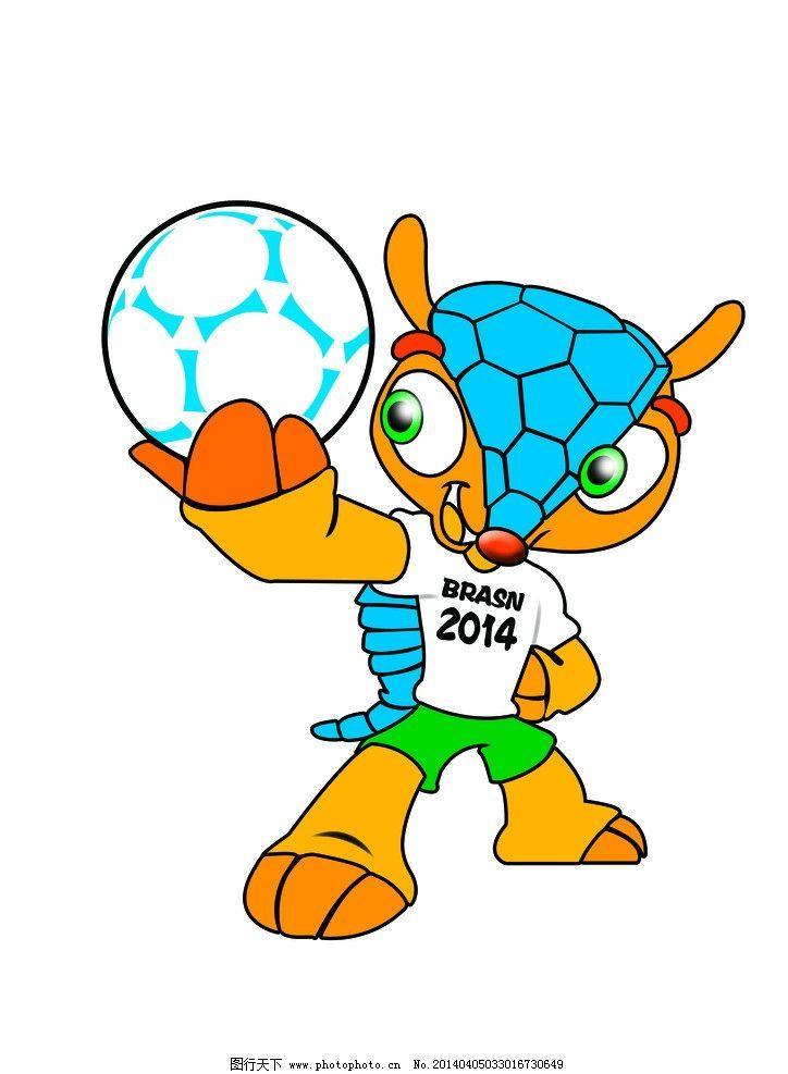 吉祥物 穿山甲 足球 足联 卡通动物 卡通穿山甲 卡通足联人物