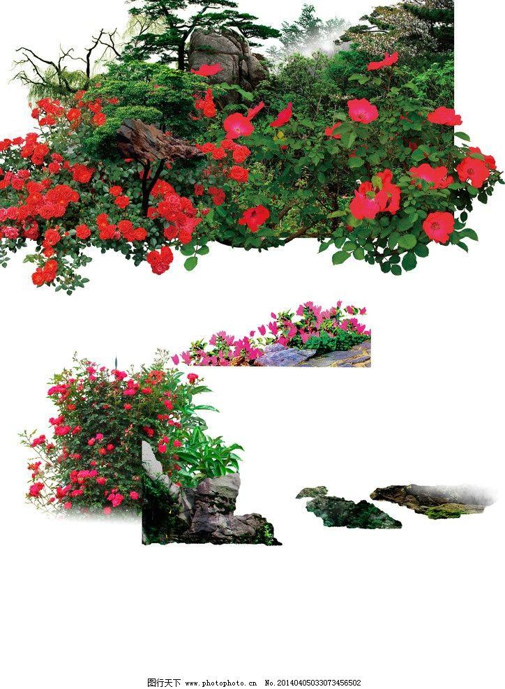 自然风景 自然素材 风景素材 自然风景素材 山 树 花 植物 山水 石头