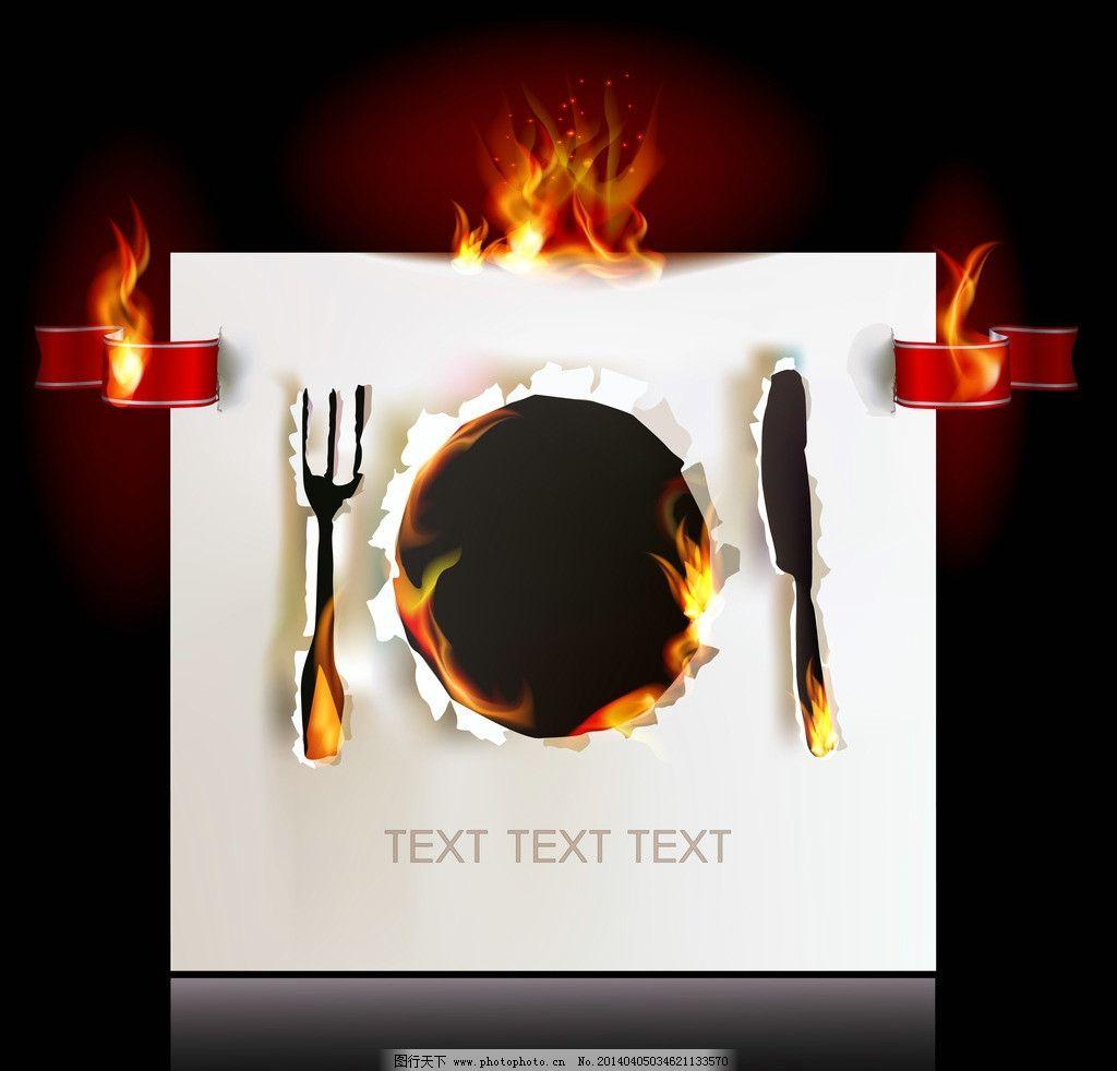 刀叉图片素材下载 刀 刀叉 西餐 盘子 摆放 碟子 刀子 叉子 餐饮美食