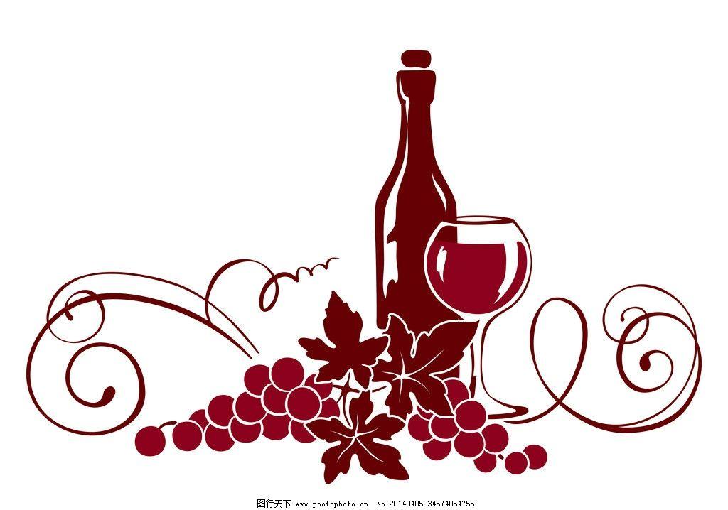 葡萄酒 葡萄 葡萄藤 植物花纹 装饰花边 边框 手绘 水果 矢量 生物