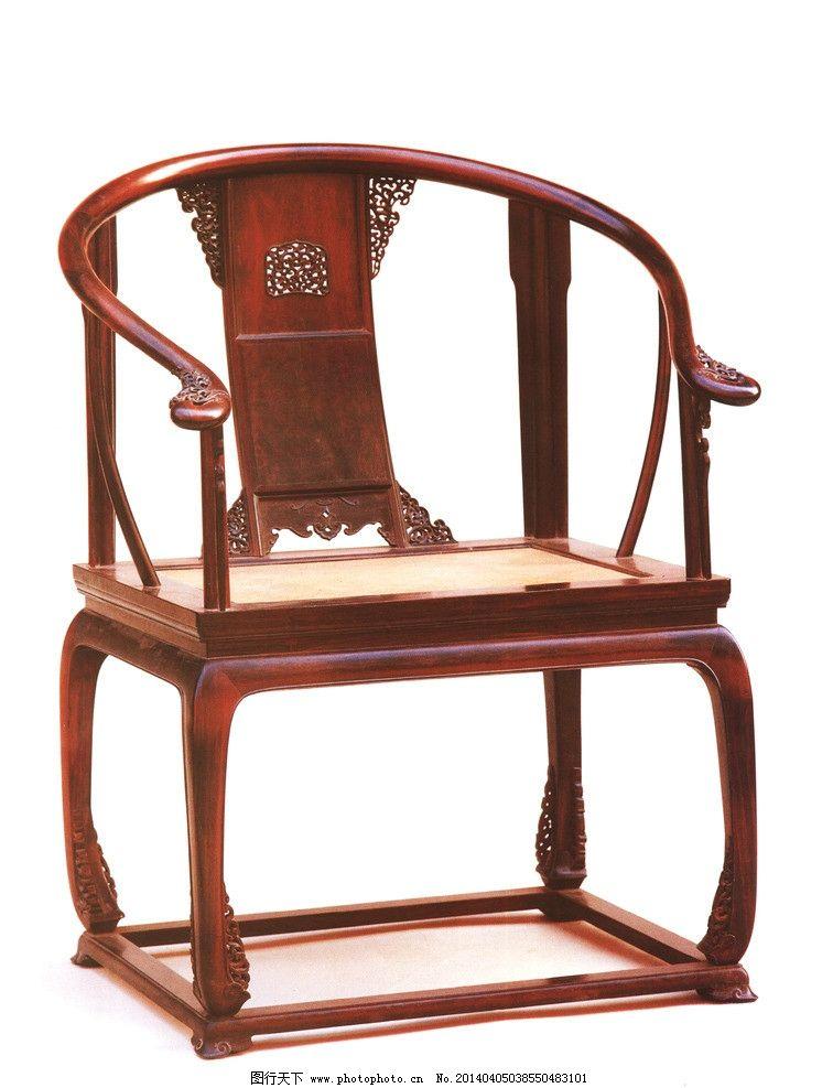 明式皇宫圈椅 红木 圈椅 紫檀 明式家具 皇家家具 传统文化 文化艺术