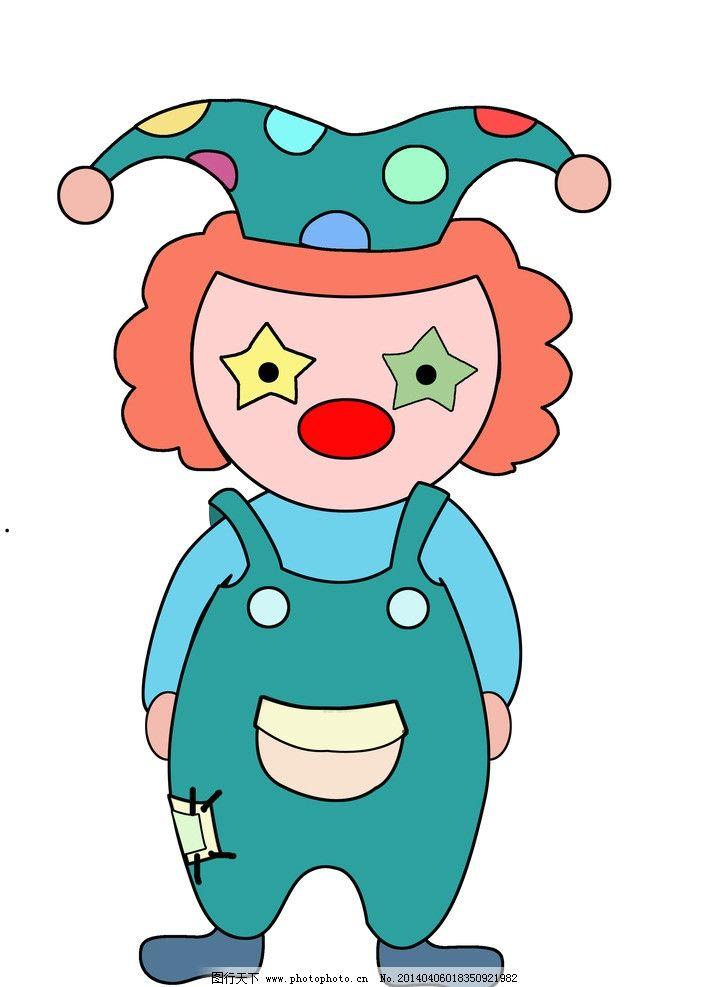 小丑 手绘 原创 卡通 跳舞 动漫人物 动漫动画 设计 300dpi jpg
