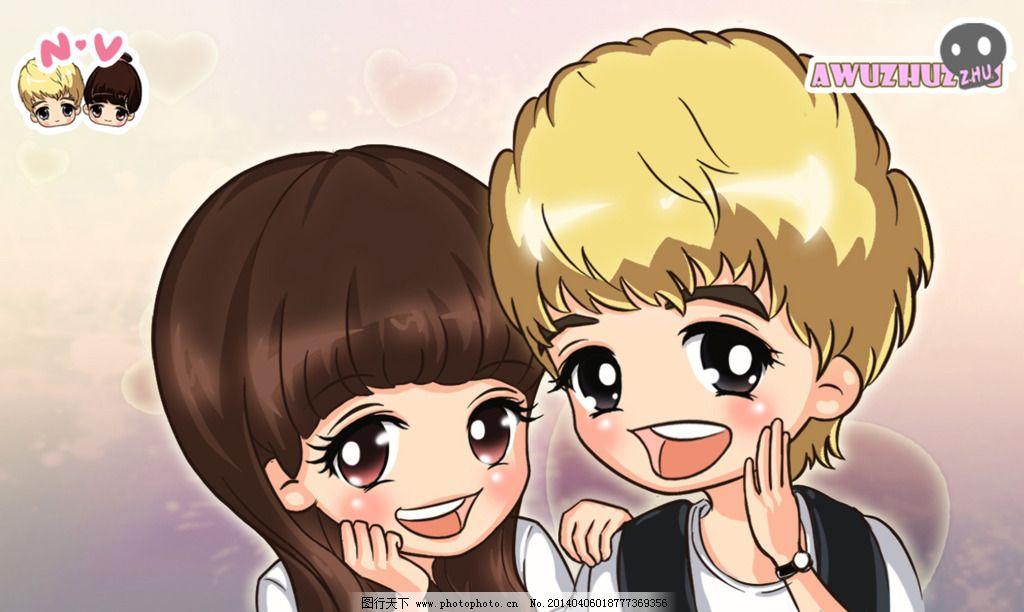 韩国明星 宋茜 韩国明星 泰国明星 卡通夫妇 图片素材 卡通|动漫|可爱