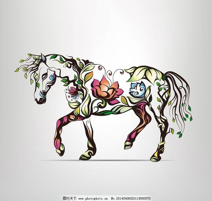 欧美纹身图案纹身设计 小马 纹身花纹 纹身样式 欧美卡通 卡通设计