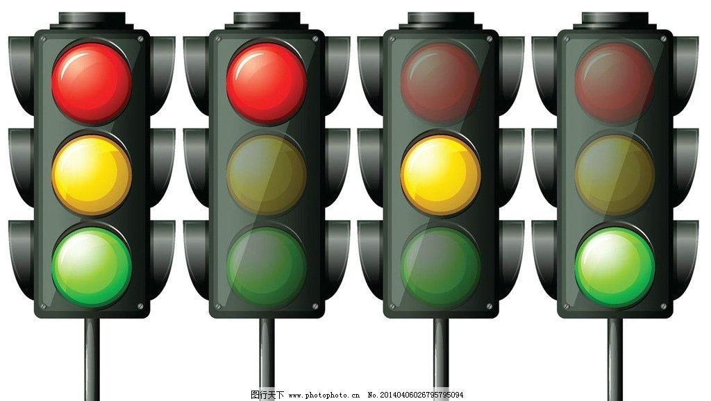 红绿灯交通灯信号灯图片