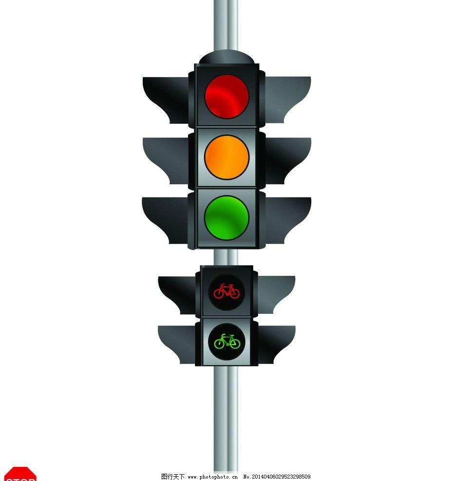 红绿灯 指示灯 红灯 绿灯 黄灯 路障 轮胎 交通灯 安全 秩序 路口