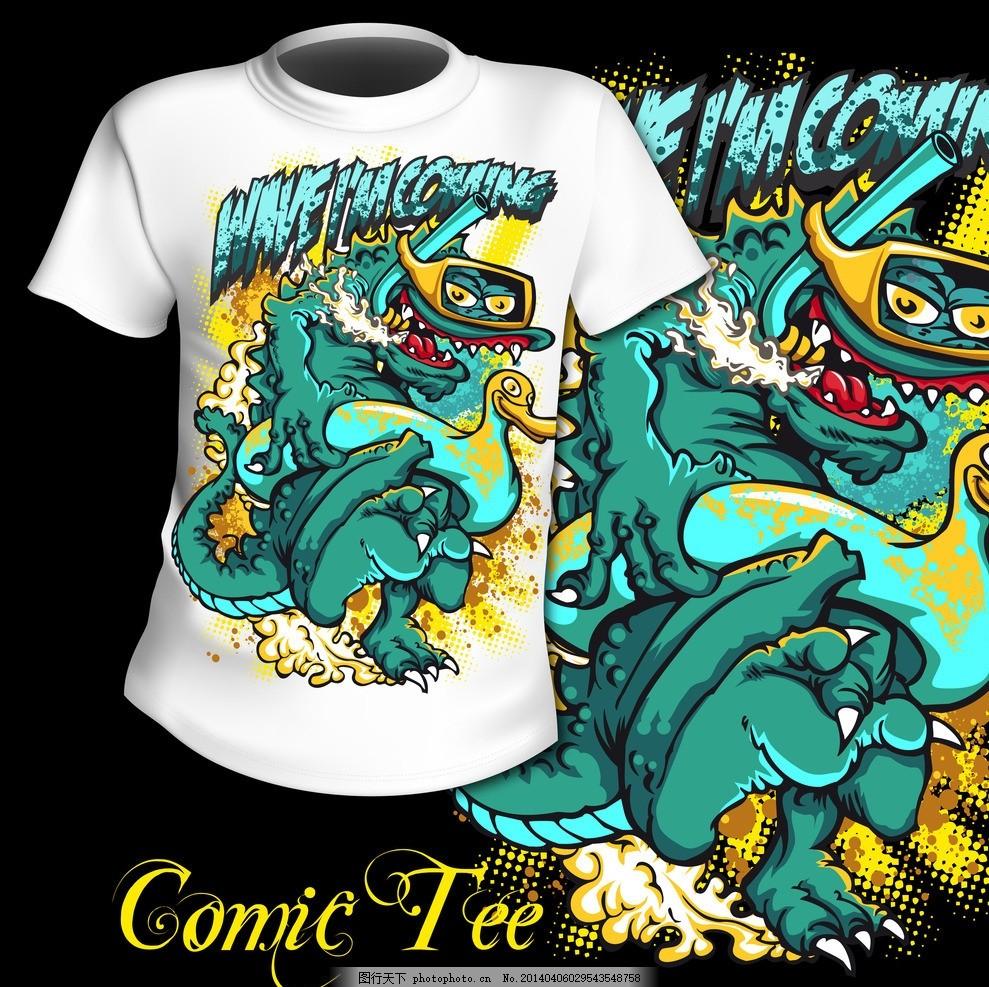 t恤设计 t恤衫 墨迹 涂鸦 字母 英文 卡通动物 怪物 时尚 休闲 潮流