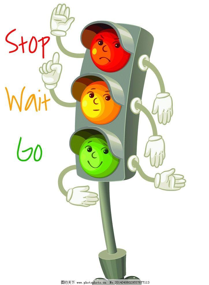红绿灯 指示灯 红灯 黄灯 交通灯 安全 秩序 路口 通行 禁止