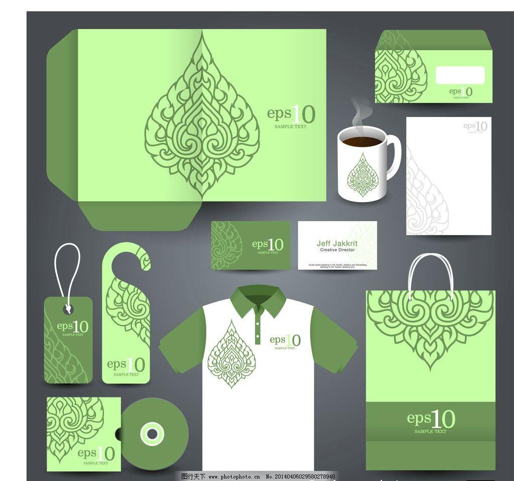VI设计影像字体如何设计动态图片