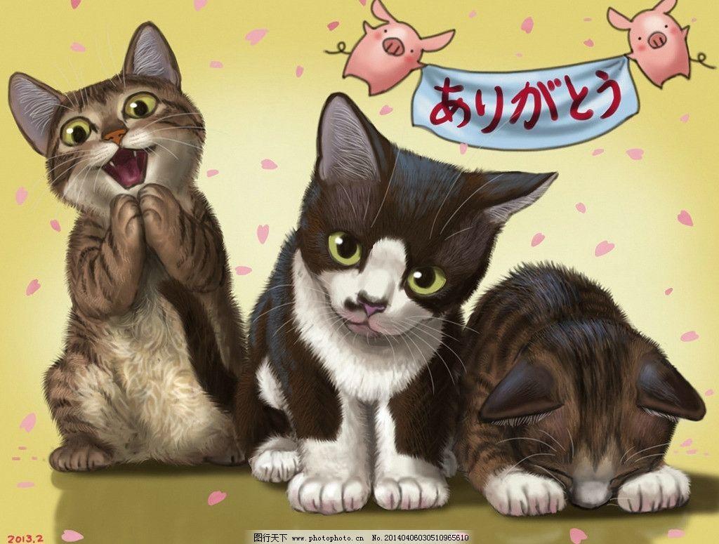 手绘 猫 cat 小猫 家猫 猫科动物 宠物 宠物猫 花猫 动漫 可爱 其他