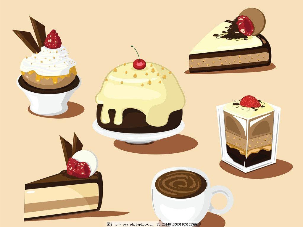 蛋糕 面包 手绘面包 美食 早餐 冰淇淋 营养 西餐美食 餐饮美食 餐饮