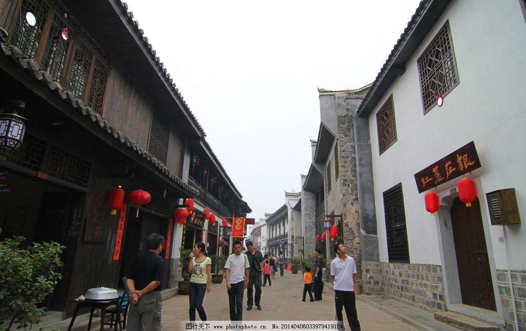 靖港古镇 古镇 街道 中式建筑 乡村 商业 旅游 国内旅游 旅游摄影