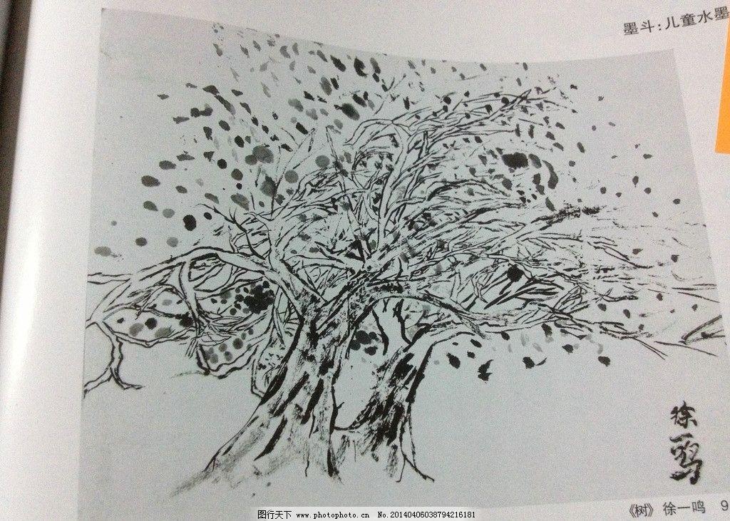 国画线描大树图片