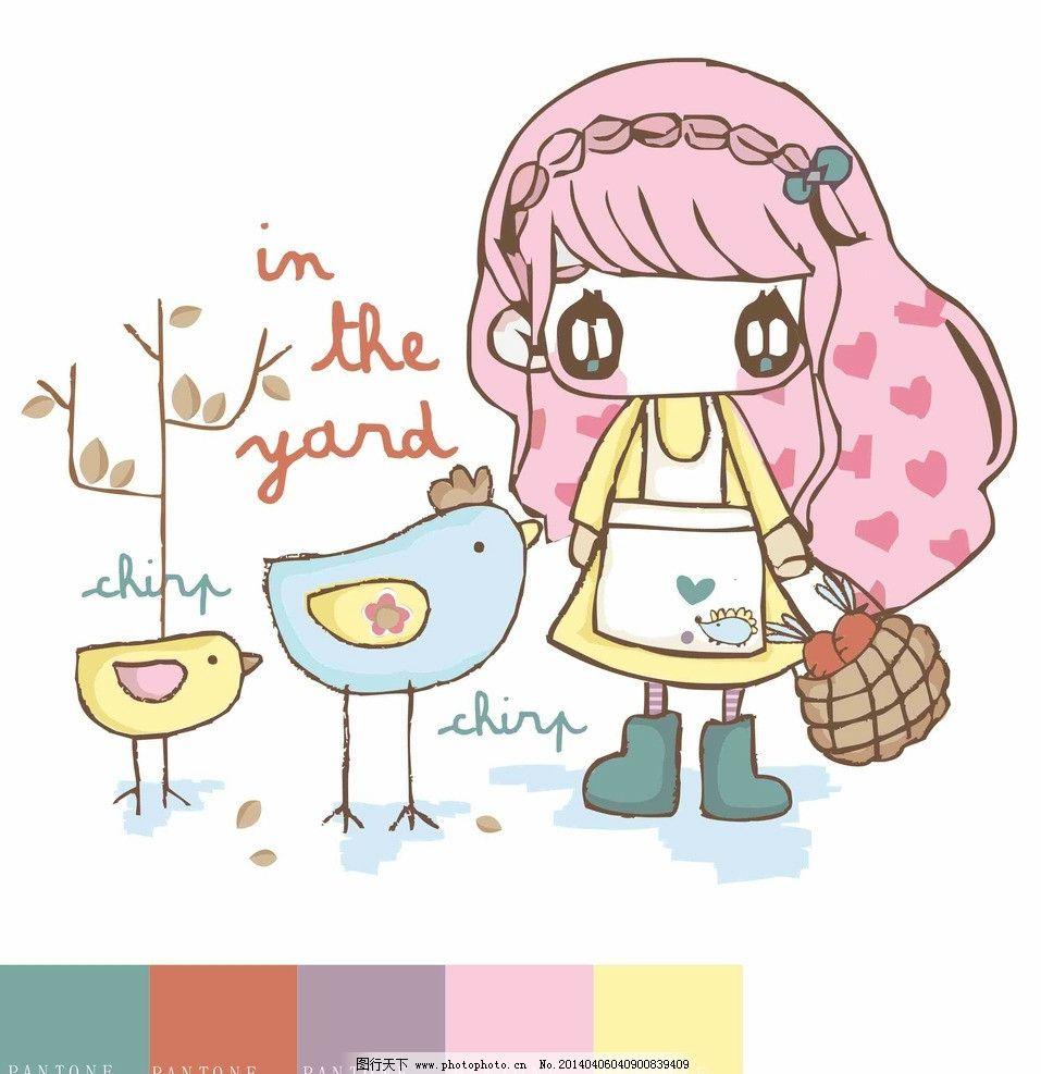 小女孩 矢量图 卡通 可爱 素材 儿童幼儿 矢量人物 矢量 cdr