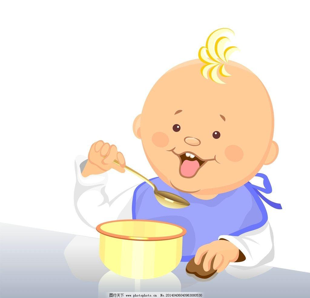 婴儿 bb 小孩子 可爱 幼儿 儿童幼儿 卡通 手绘 矢量人物 矢量 eps