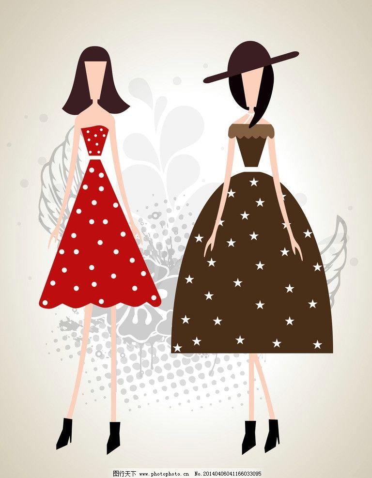 手绘少女 女孩 女人 时尚 时髦 女性 都市美女 裙子 美少女