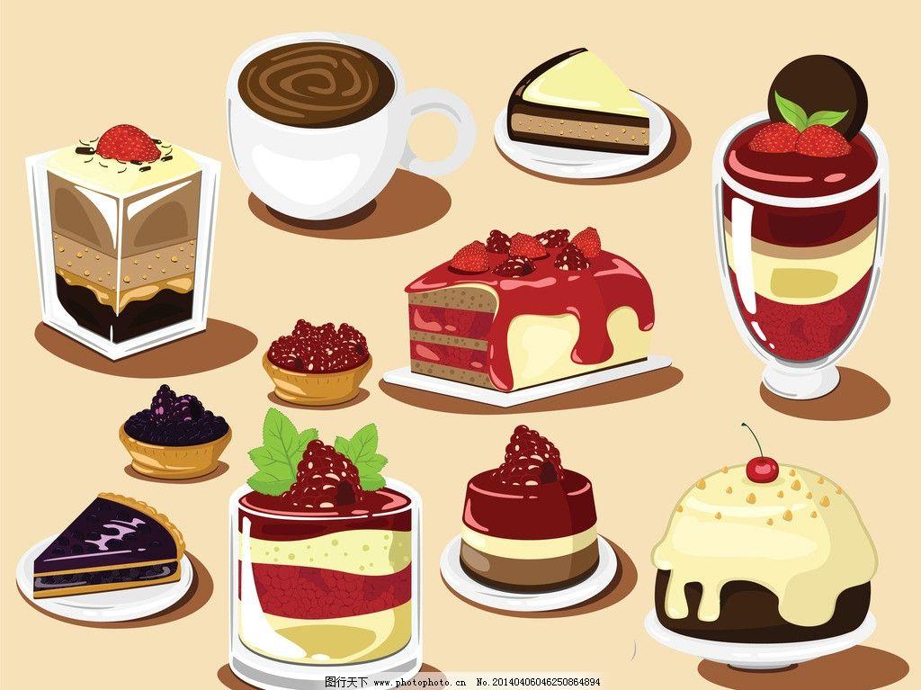 蛋糕 面包 手绘面包 美食 早餐 牛奶 营养 西餐美食 餐饮美食 餐饮